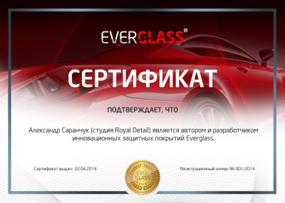 everglass__01